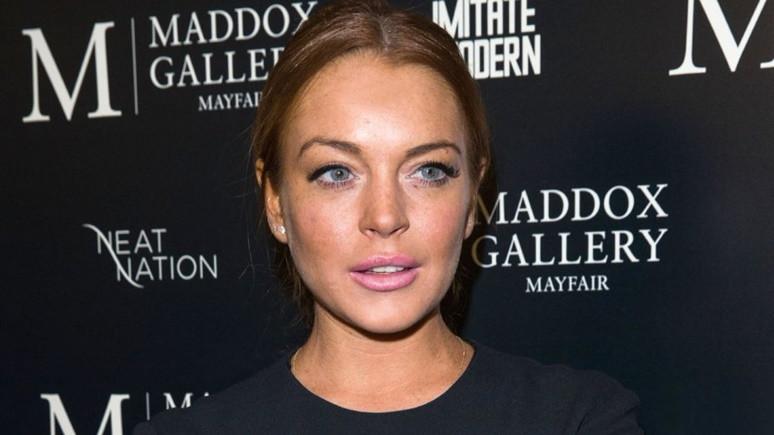 Lindsay Lohan  yine kaybetti!