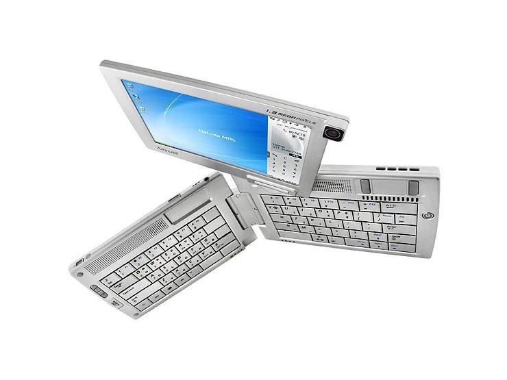 Dünyanın en garip 10 bilgisayarı! - Page 2