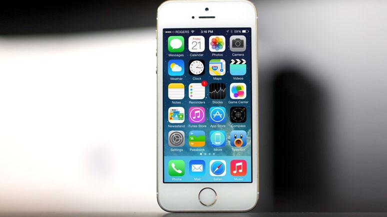 iPhone 5s iOS 12 güncellemesi alacak mı?
