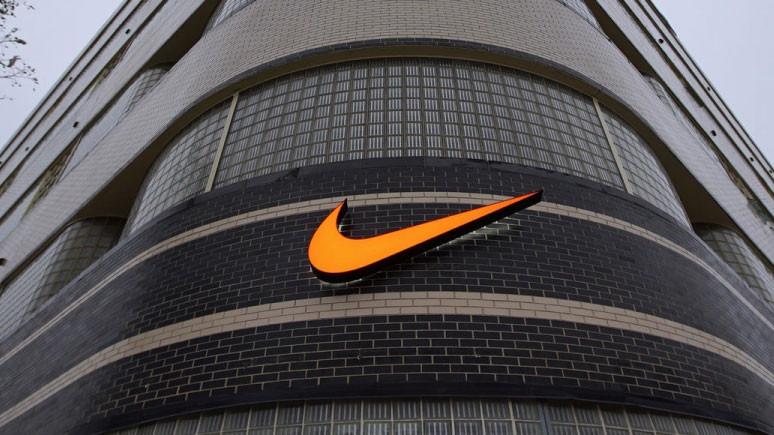 Nike korsan yazılım kullandı mı?