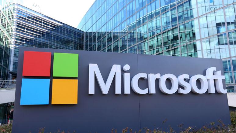 Rekabet Kurulu Microsoft'u suçsuz buldu