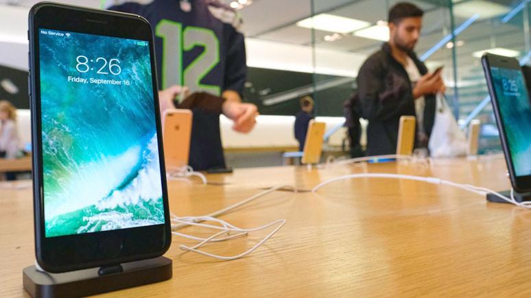 iPhone satışları düşmesine rağmen Apple büyüyor