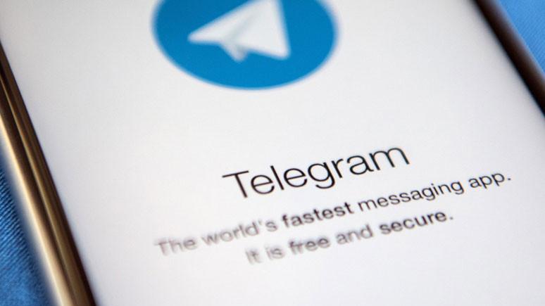 İran da Telegram'ı yasakladı