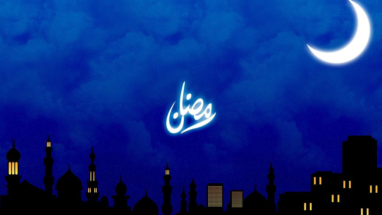 En güzel Ramazan mesajları-2