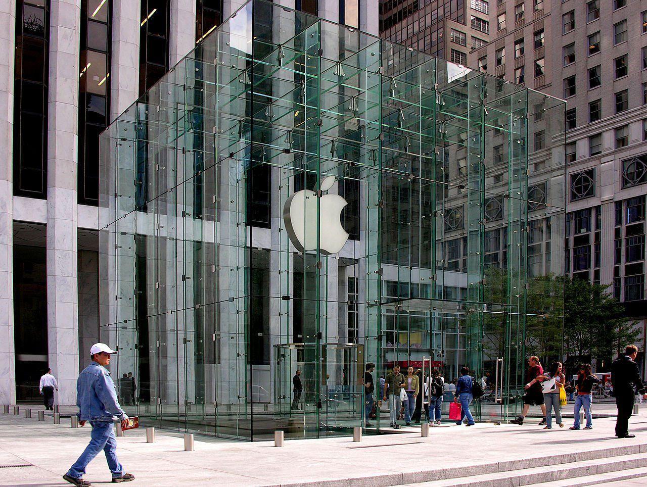 Apple'da çalışanlar ne kadar maaş alıyor? - Page 2