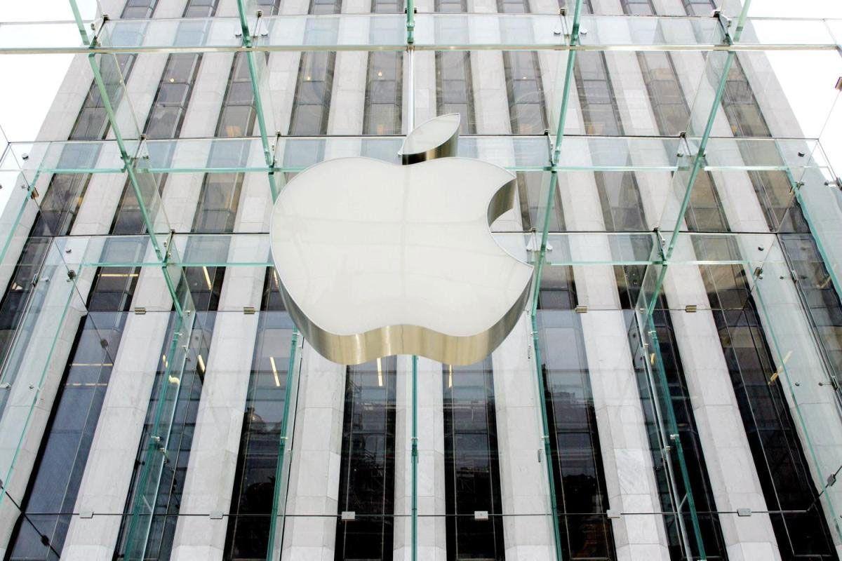 Apple'da çalışanlar ne kadar maaş alıyor? - Page 4