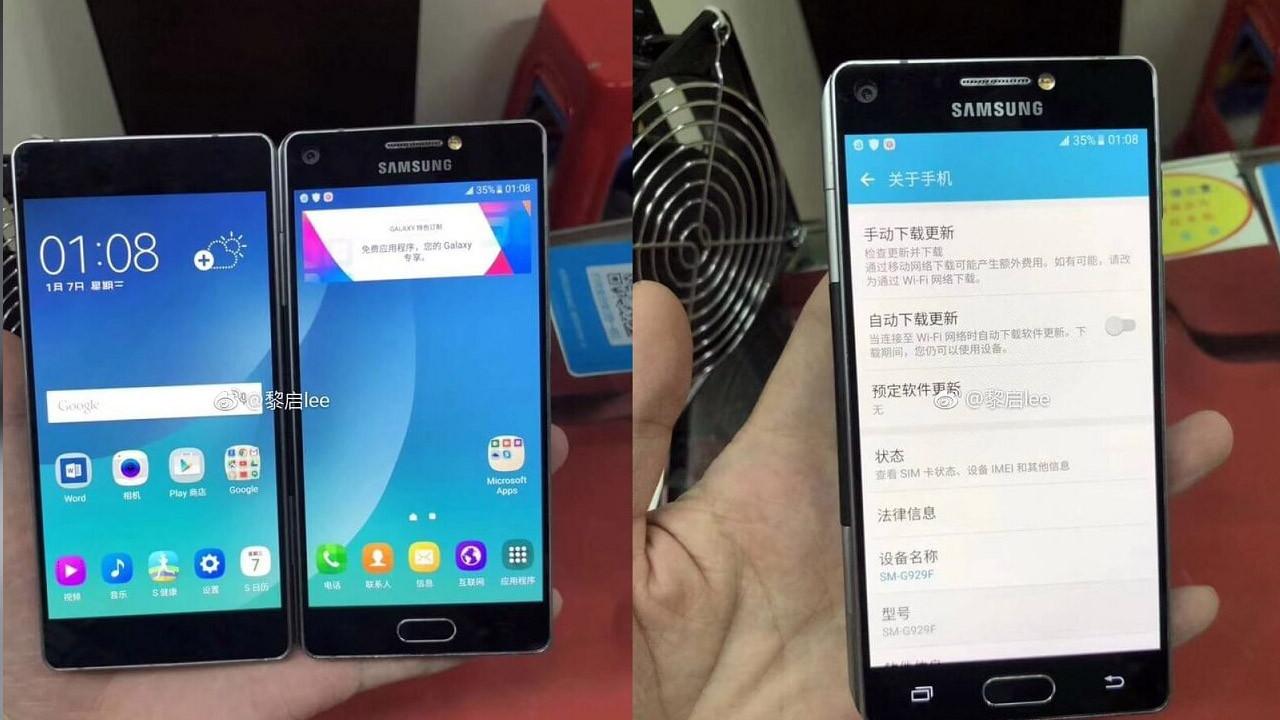 Samsung'un katlanabilir akıllı telefonu sızdırıldı