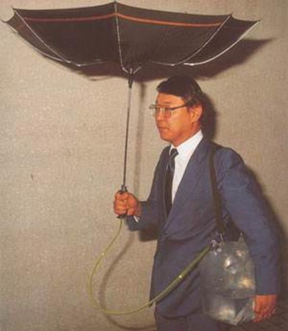 Japonların çılgın icatları! - Page 4