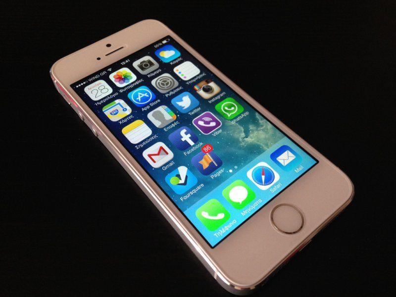 iPhone'un bilinmeyen 12 özelliği! - Page 4