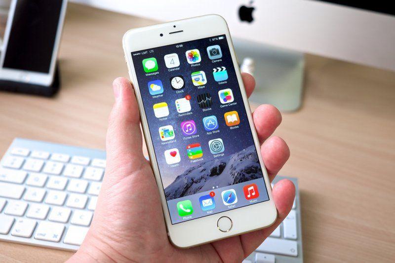 iPhone'un bilinmeyen 12 özelliği! - Page 2