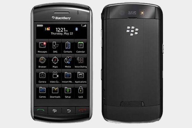 Tüm zamanların en kötü telefonları! - Page 2