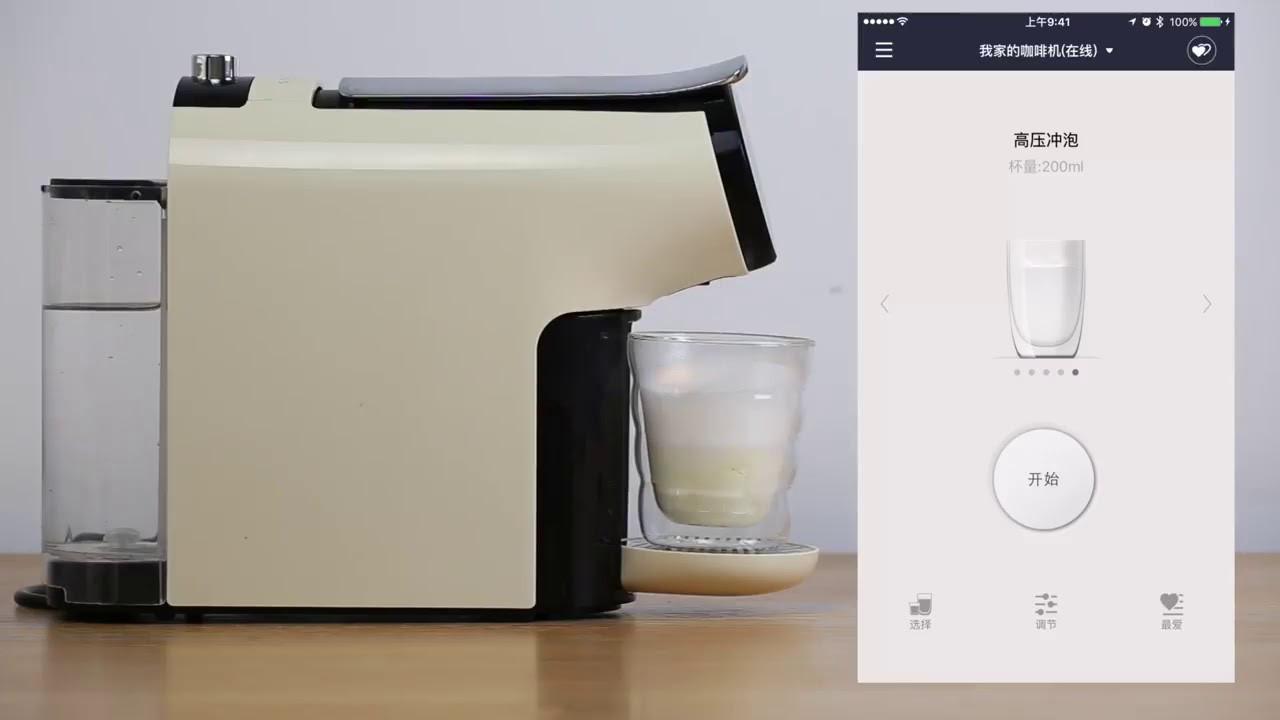 Kahve tutkunları için Xiaomi SCISHARE!