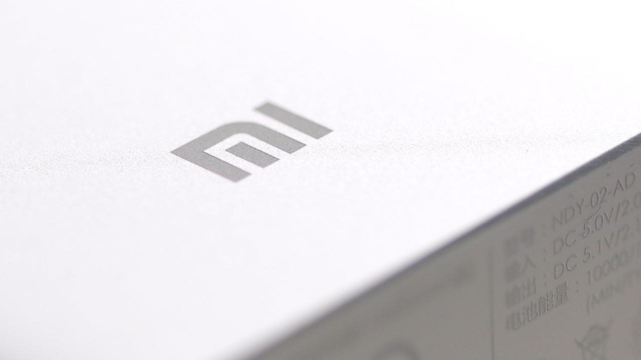 Xiaomi'den yeni kablosuz şarj cihazı!