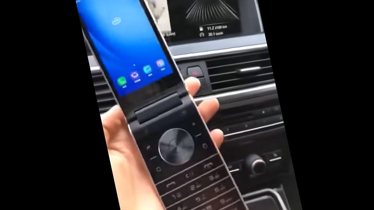 Samsung'un kapaklı telefonu ortaya çıktı