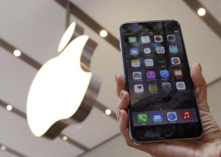 Apple o uygulamanın fişini çekiyor! - Page 1