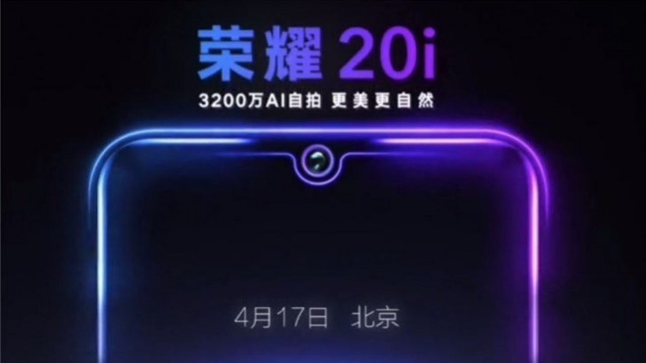 Honor 20i tanıtım tarihi belli oldu!