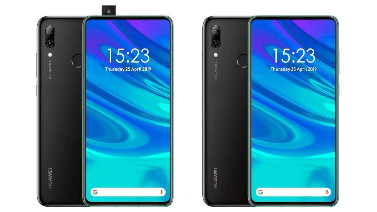 Gizlenebilir kameralı Huawei P Smart Z ortaya çıktı