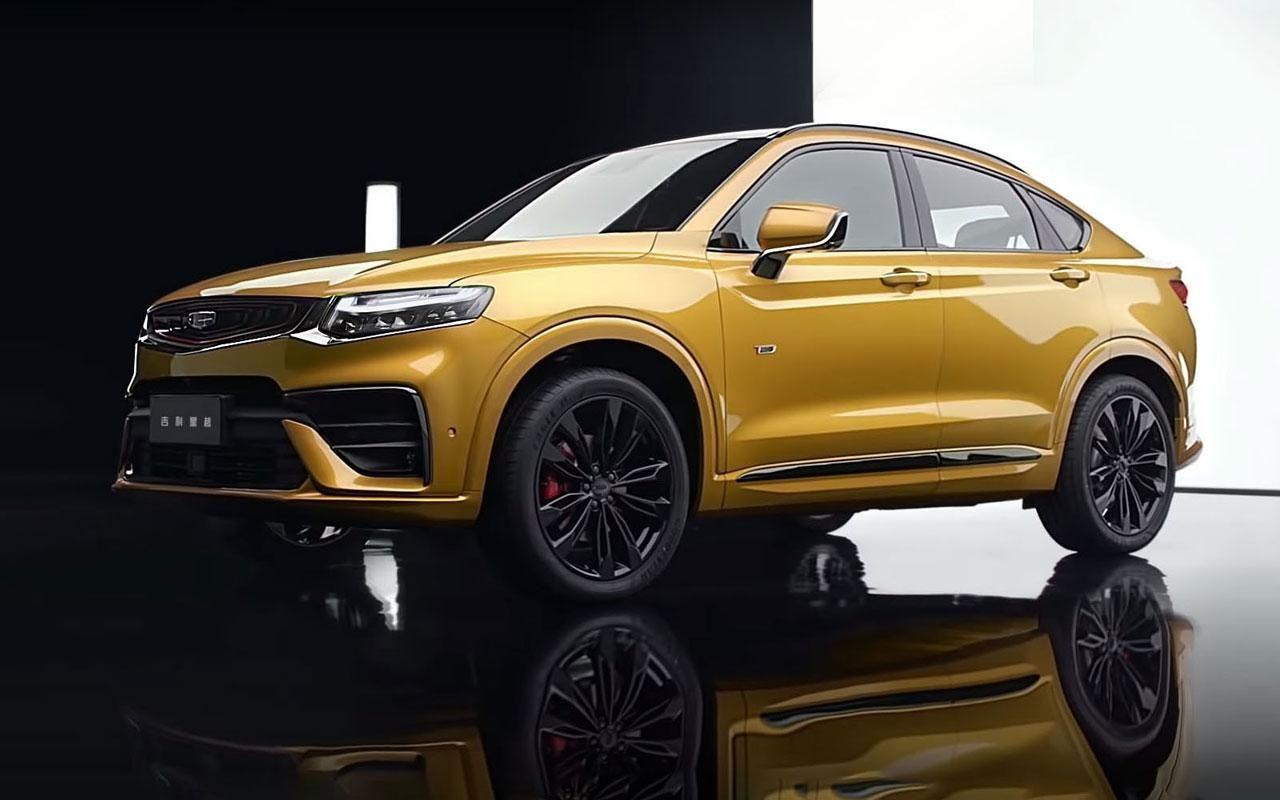 Dünyanın ilk şarj edilebilir coupe SUV modeli: Geely Xing Yue - Page 3