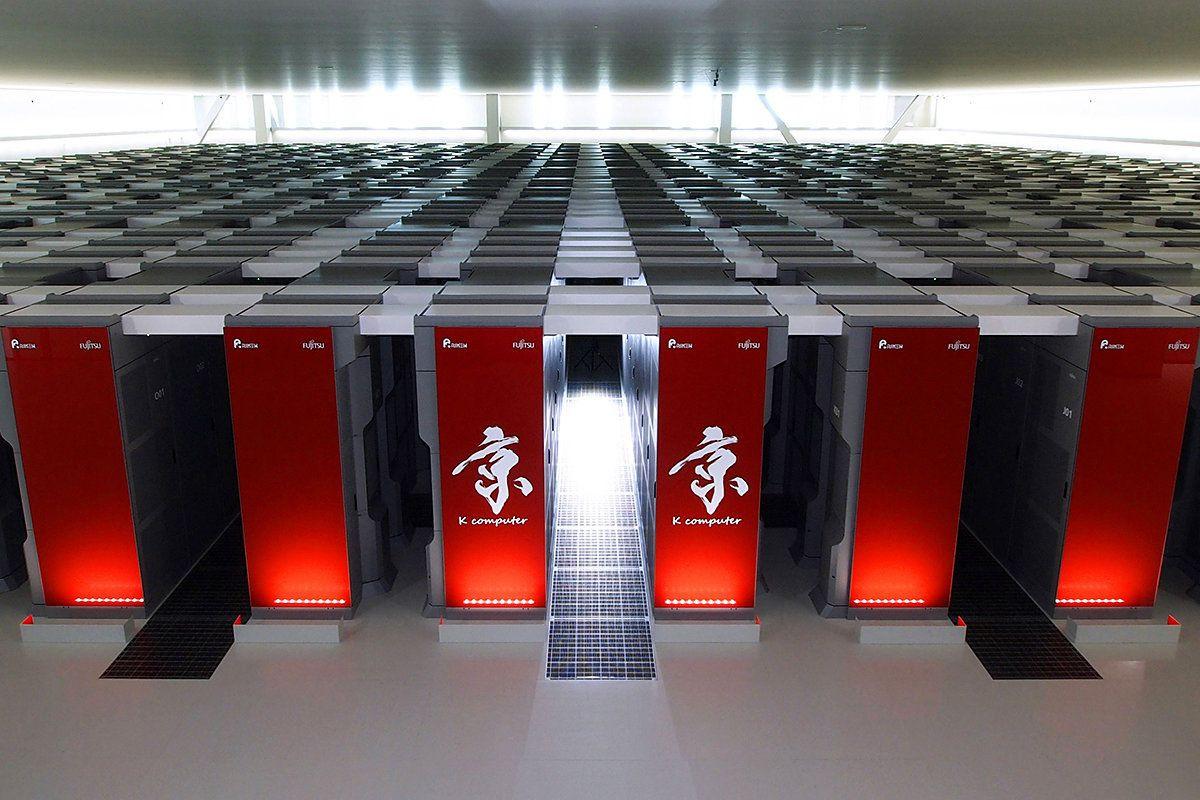 Dünyanın en hızlı 10 süper bilgisayarı - Page 2