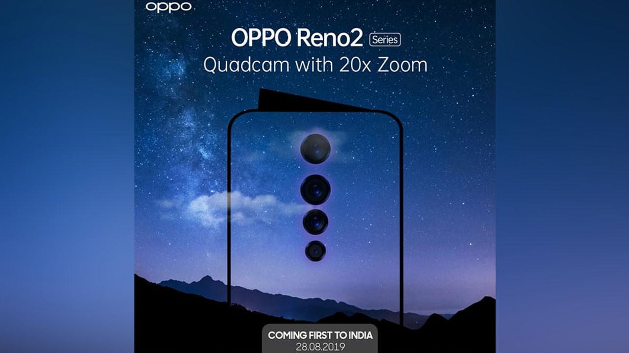 OPPO Reno 2 detayları belli oldu