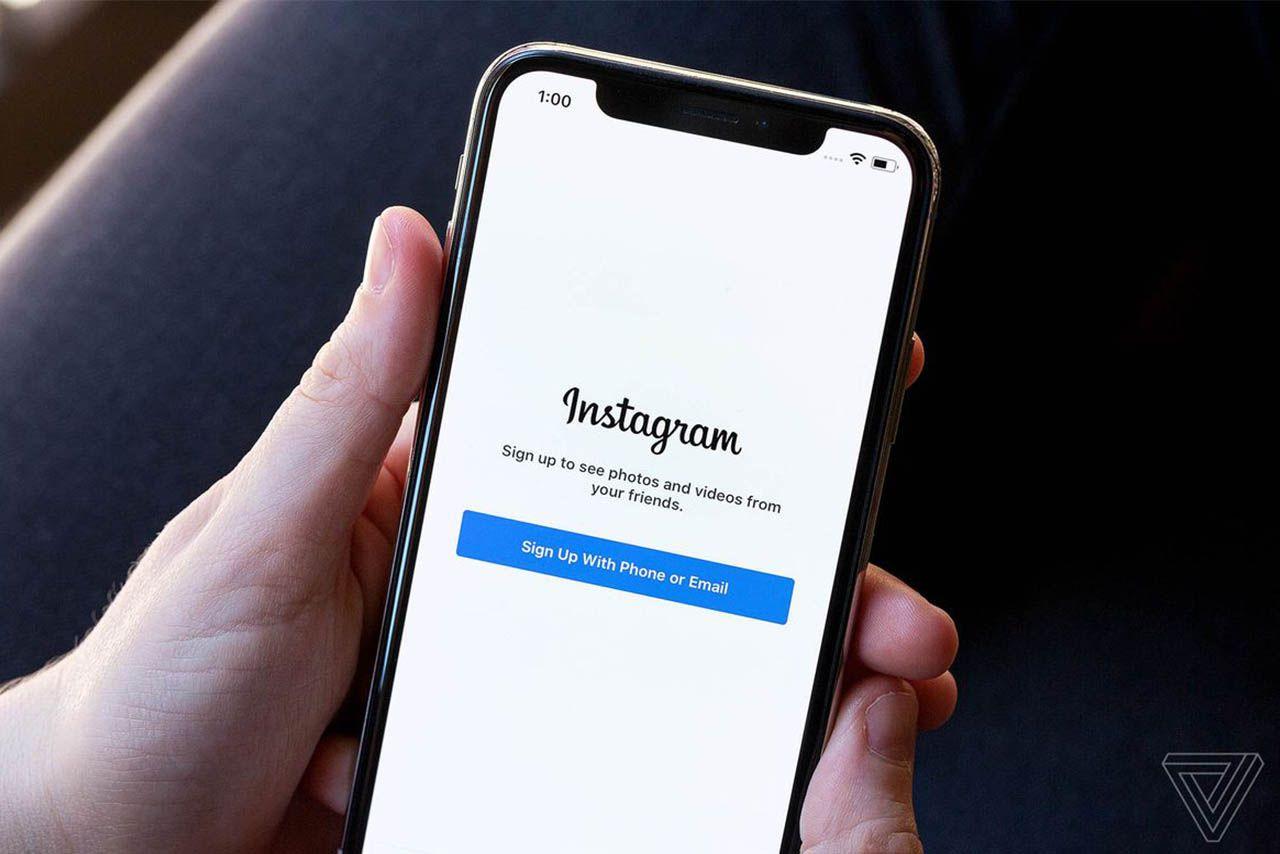 Instagram'da 'Karanlık Mod'a nasıl geçilir? - Page 3