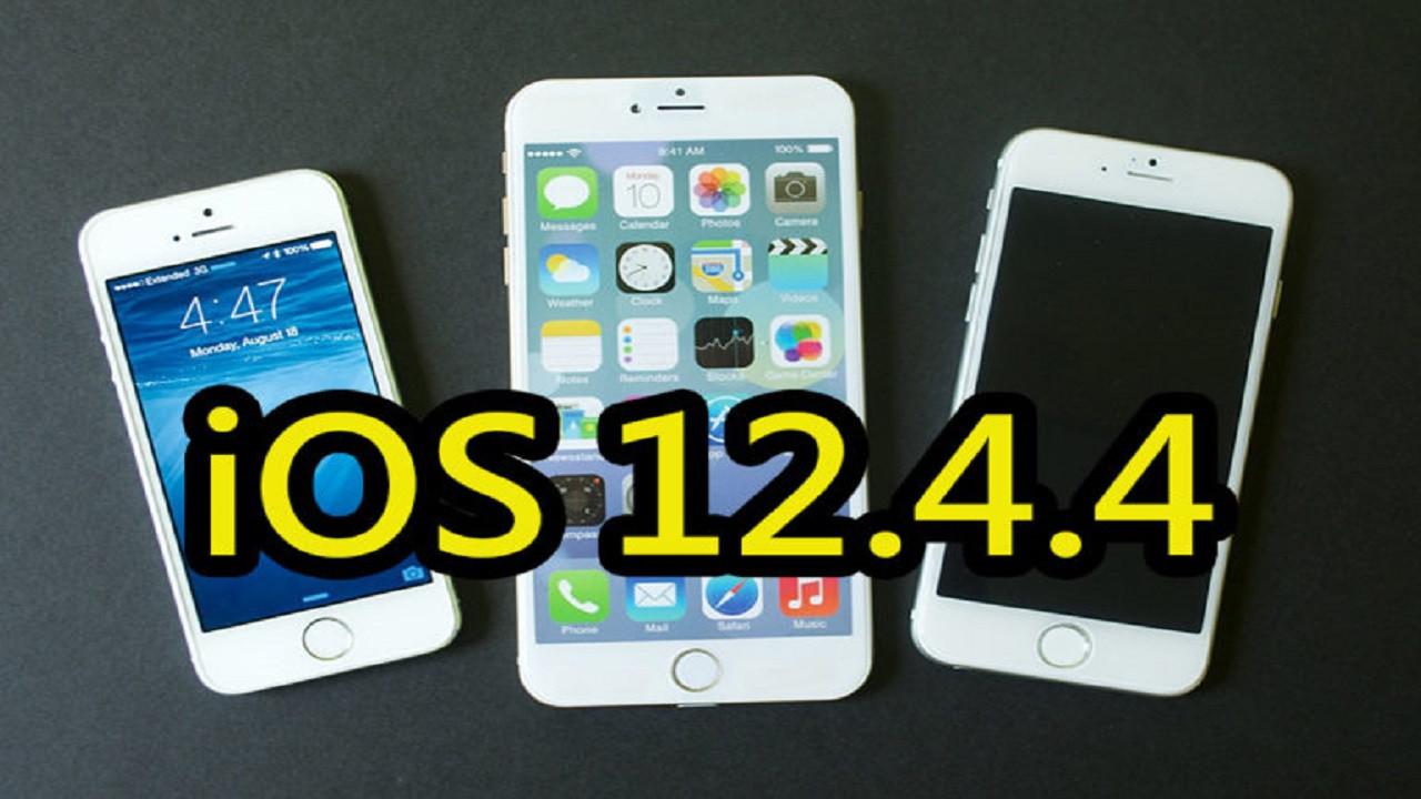 Apple, eski cihazlar için iOS 12.4.4 güncellemesini yayınladı!