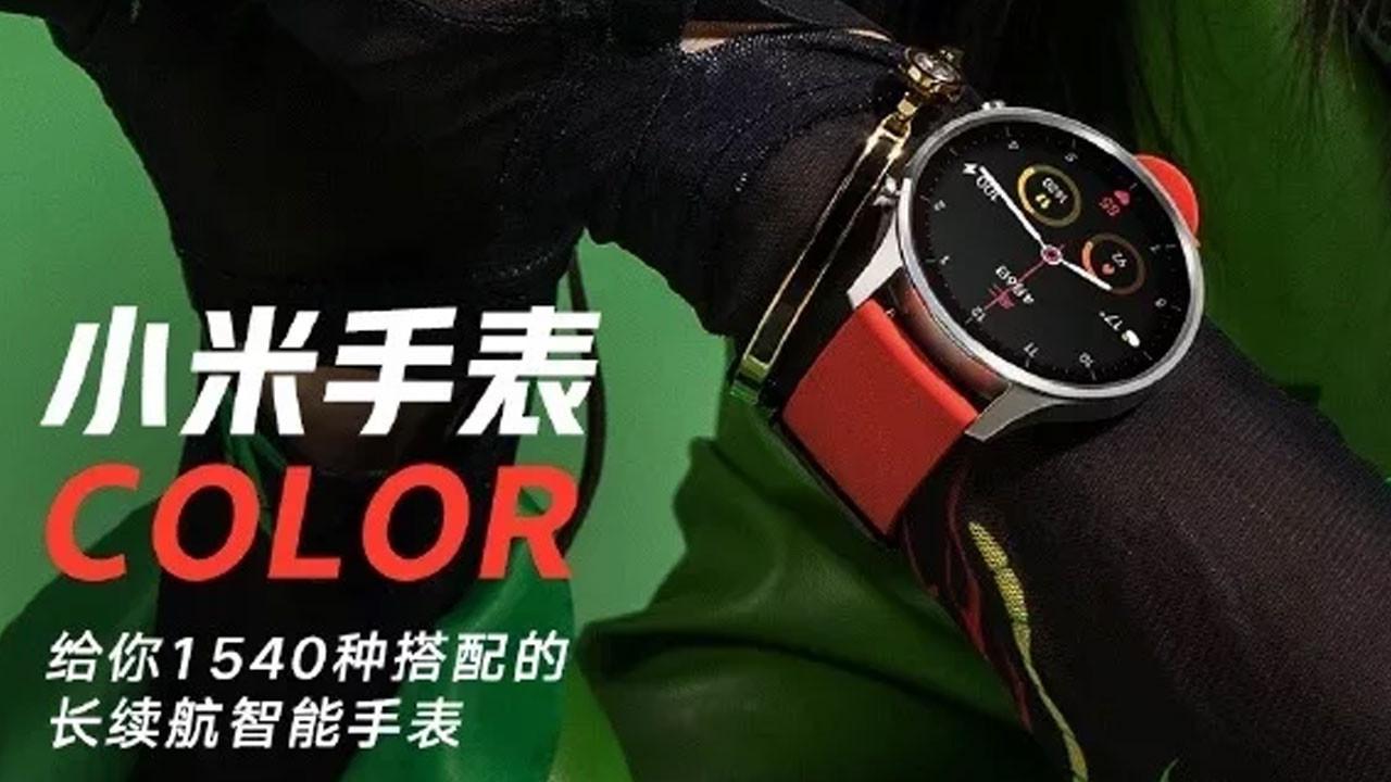 Xiaomi Watch Color tanıtıldı