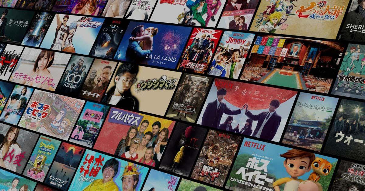 Çevrimiçi izleyebileceğiniz en iyi 20 film! - Page 1