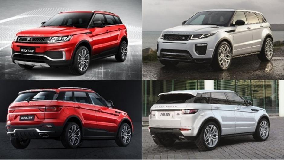 Çin'in kopyaladığı muhteşem otomobiller! - Page 2