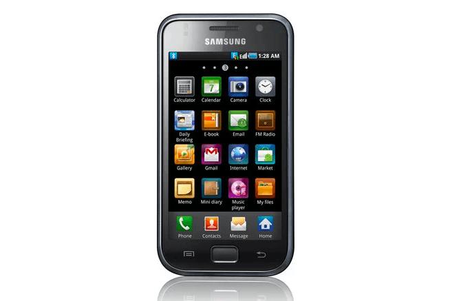 Geçmişten günümüze tüm Galaxy S modelleri - Page 2