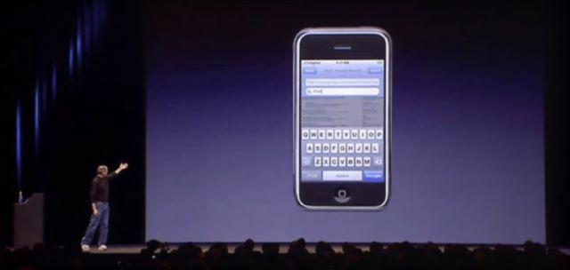 iPhone ailesinin geçmişten günümüze gelişimi - Page 1