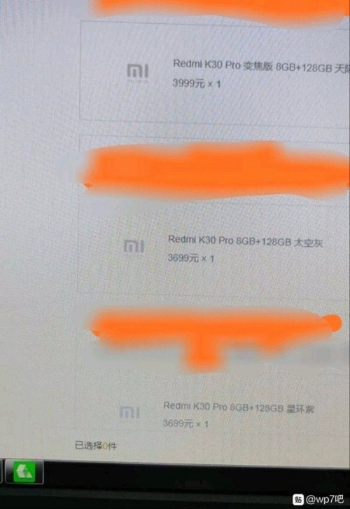 الإعلان Xiaomi Redmi Teknolojiok redmi-k30-pro-3rKM.j