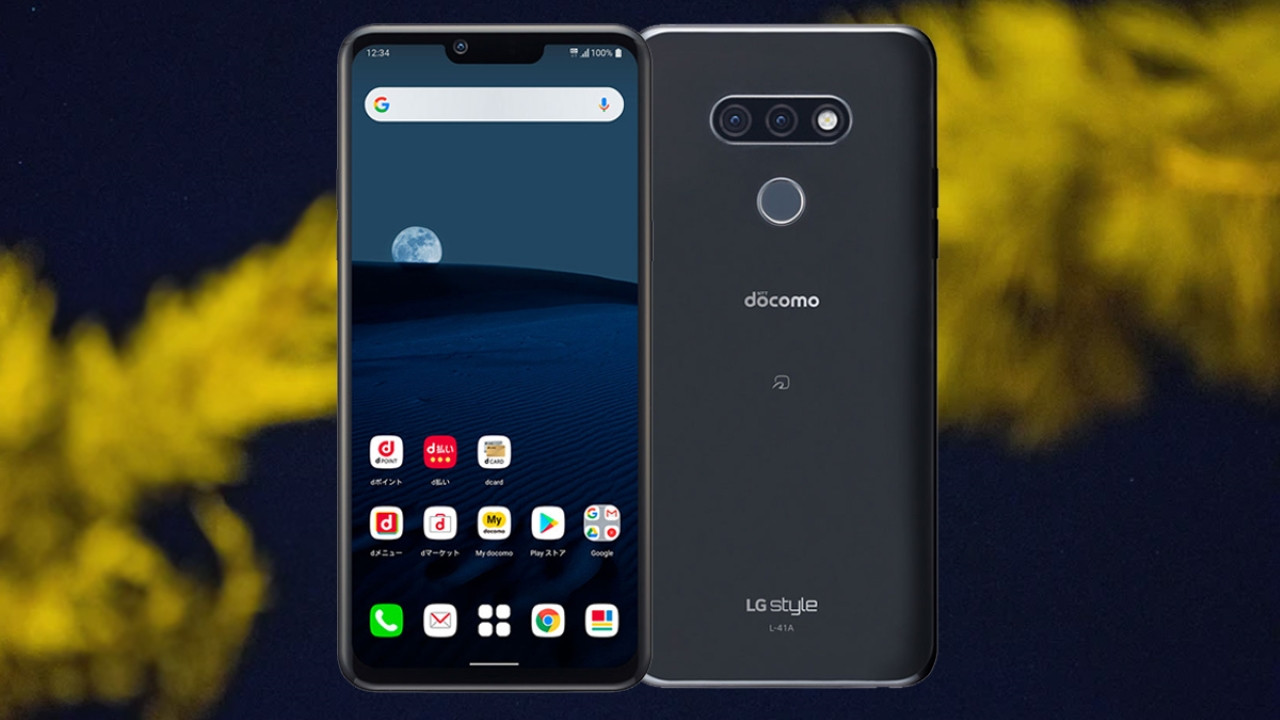 LG atağa geçti! LG Style 3 tanıtıldı! İşte özellikleri!