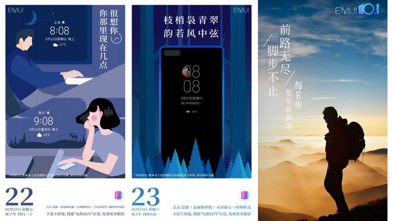 Huawei sesli asistan EMUI 10.1 güncellemesi ile bambaşka olacak!