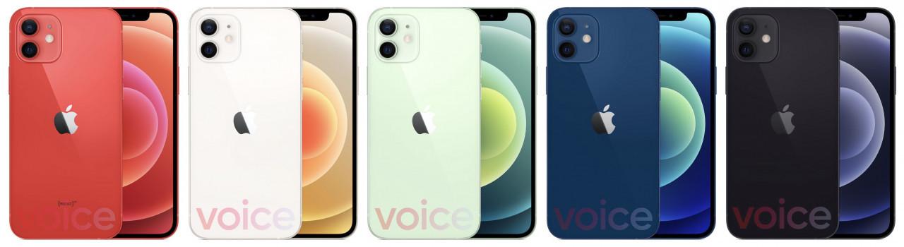iPhone 12 tanıtıldı. İşte fiyatı ve özellikleri!