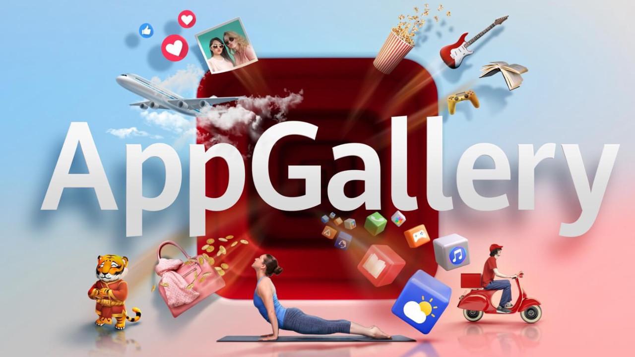 Huawei AppGallery yeni tasarımı ile Play Store'u aratmıyor