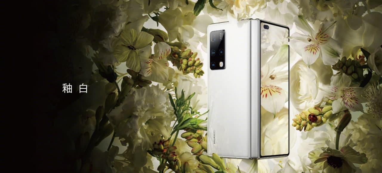 Huawei Mate X2 özellikleri ve fiyatı