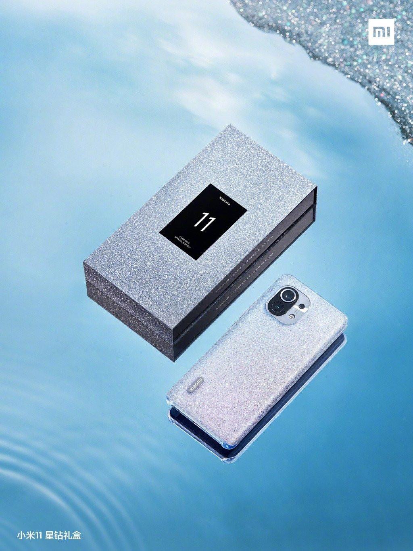 Xiaomi Mi 11 Star Diamond Gift Box