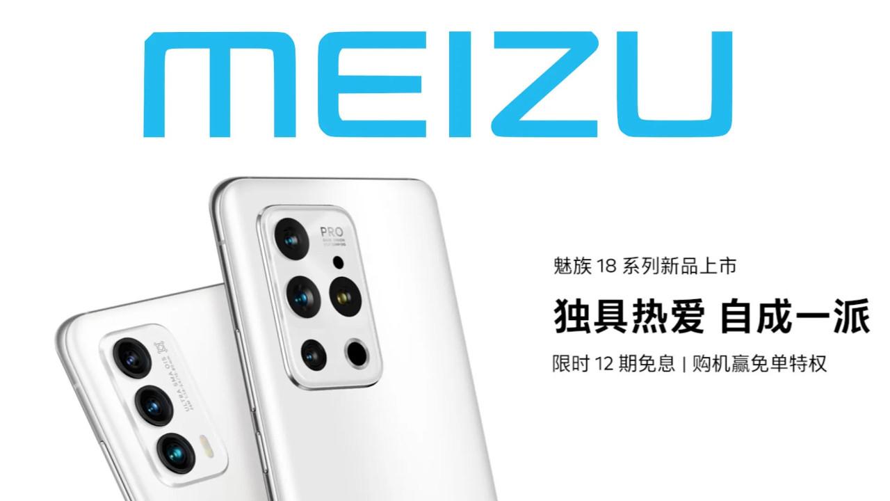 iPhone sahiplerine Meizu 18 ücretsiz!