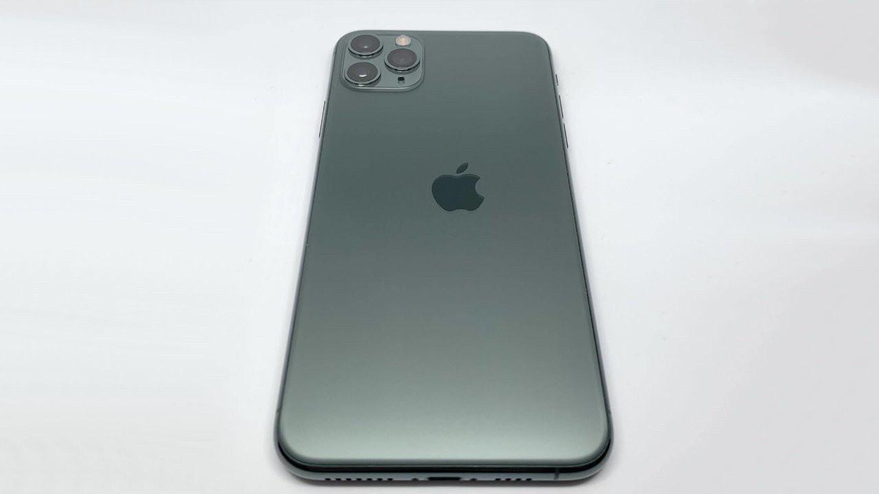 Logosu hatalı iPhone 11 Pro rekor fiyata satıldı!