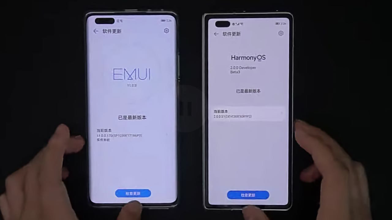 Huawei HarmonyOS ve Android karşı karşıya! Hangisi daha iyi?