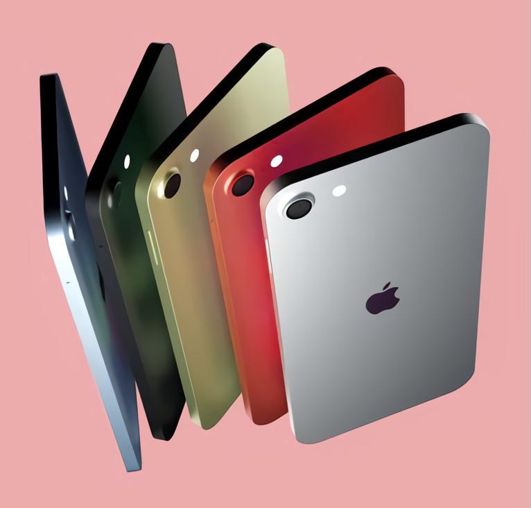 20.Yıl Özel iPod Touch