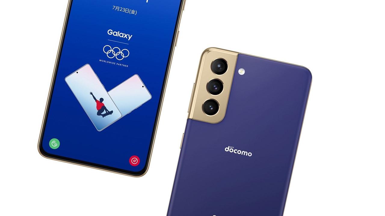 Galaxy S21 Olympic Games Edition dudak uçuklatan fiyatıyla satışta