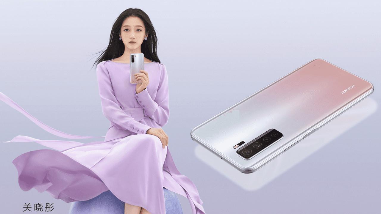 Huawei Nova 8 SE Vitality Edition!