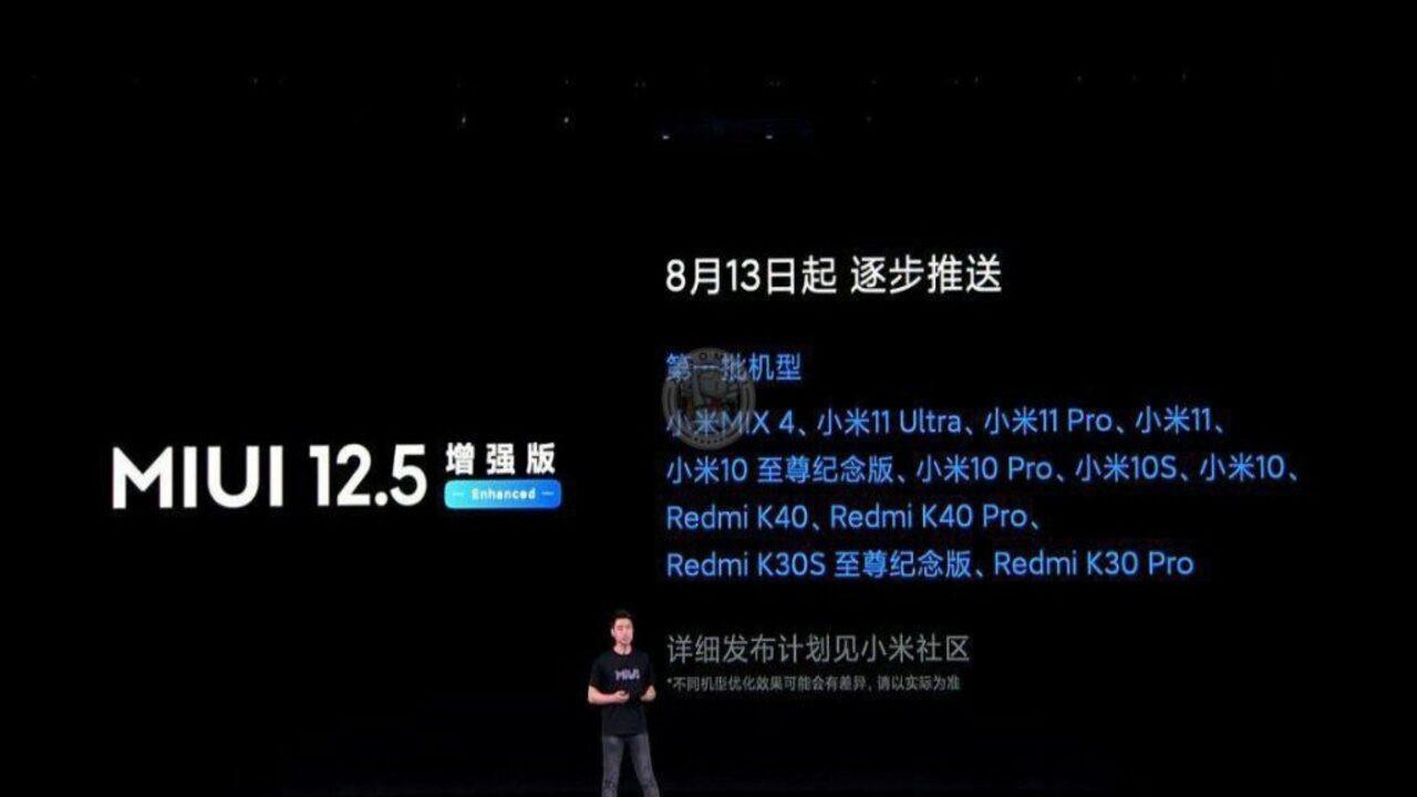 MIUI 12.5 Enhanced Edition kurulabiliyor!