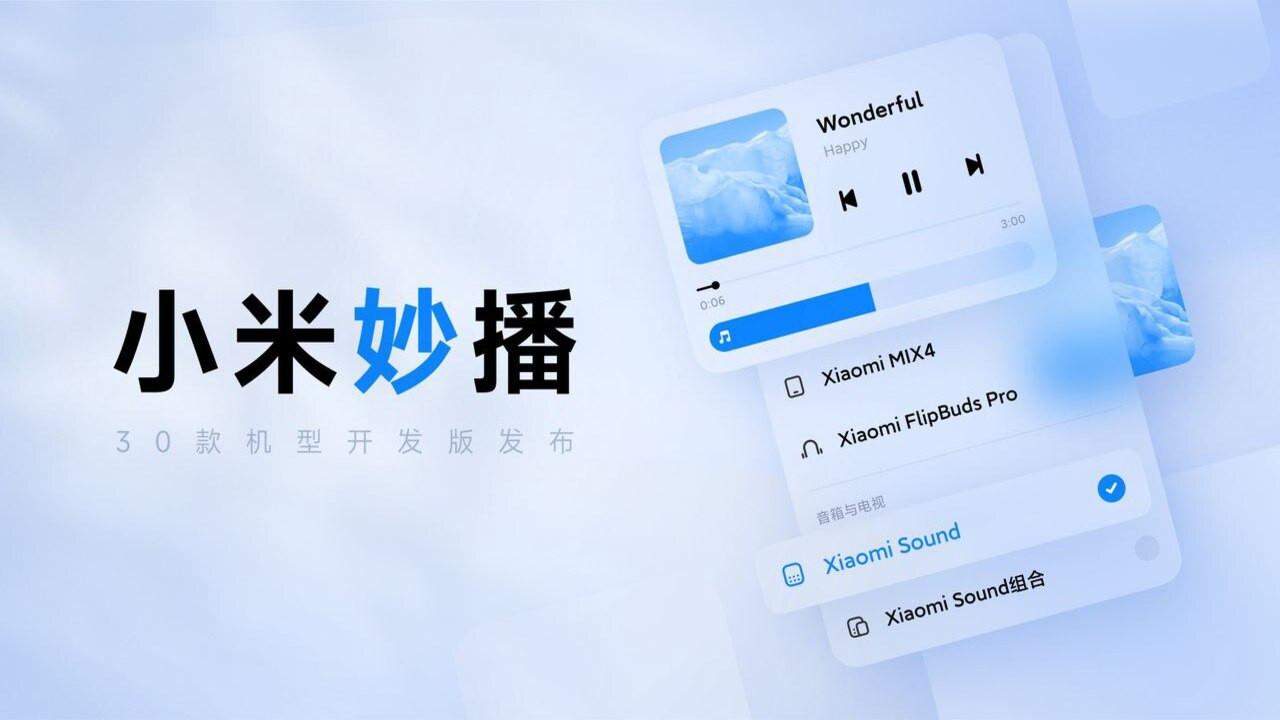 Xiaomi cihazları için Magic özelliği geliyor!