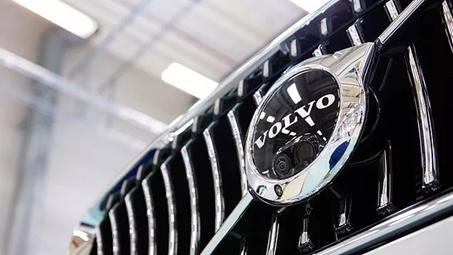 Geçmişten günümüze Volvo logoları! En kötüsü en sona mı kaldı? - Page 3