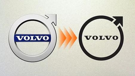 Geçmişten günümüze Volvo logoları! En kötüsü en sona mı kaldı? - Page 4