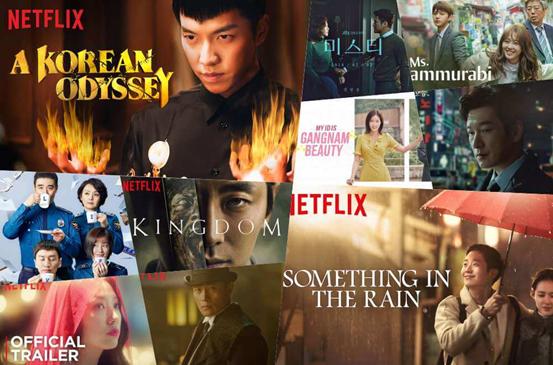2021'de Netflix'e Eklenen En İyi Yeni Kore Dizileri ve Filmleri - Page 1