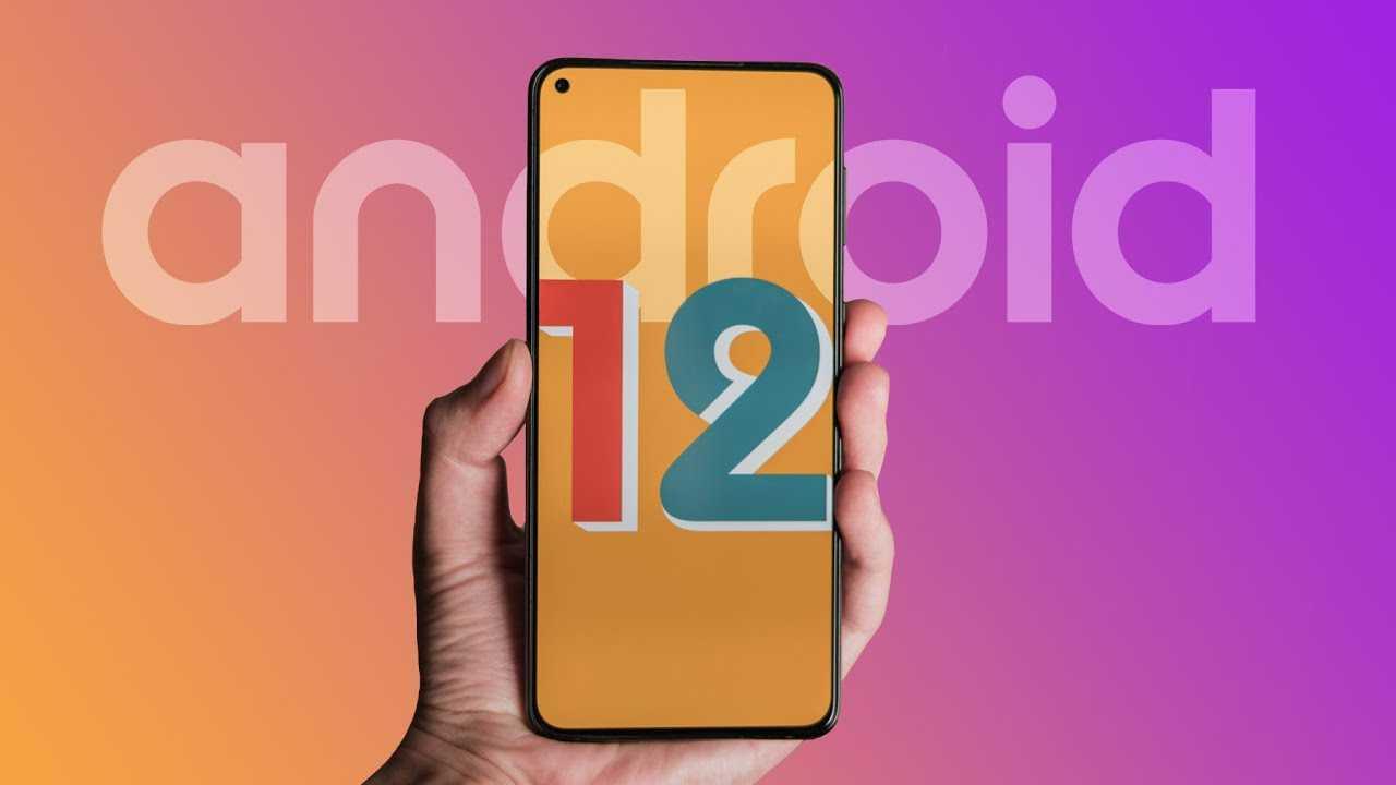 Xiaomi telefonunuz Android 12 için uygun mu değil mi? Buradan kontrol edin!